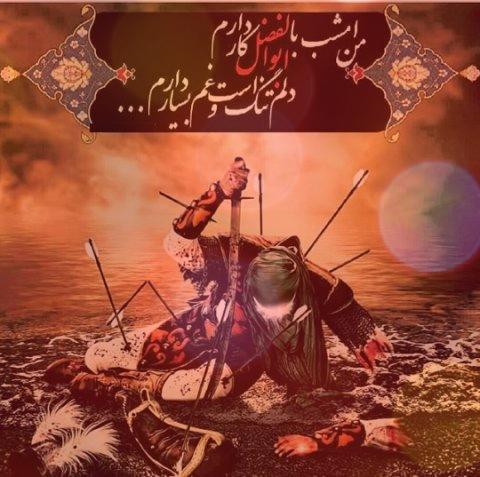 ۵ مداحی شب تاسوعا محرم محمود کریمی