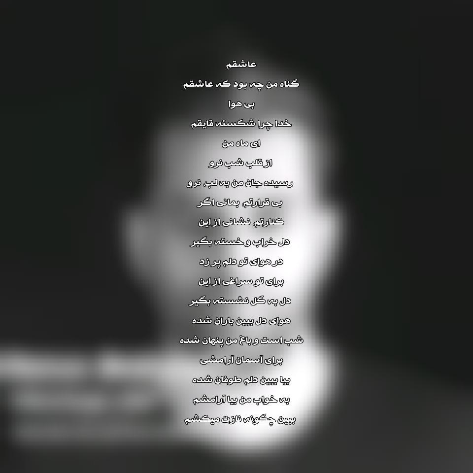 دانلود ریمیکس جدید دیجی فرزاد بی وی بی به نام هوای دل