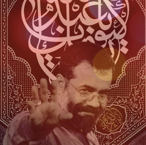 کجا میخوای بری محمود کریمی ریمیکس