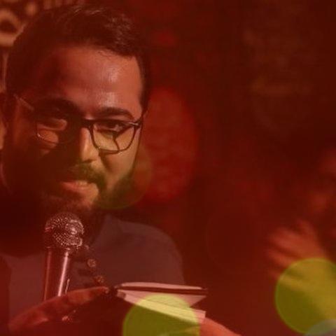 سلام همه زندگیم سلام امام حسین من خلجی + متن کامل مداحی دوست قدیمی حسین