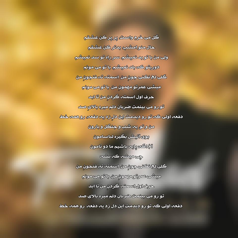 دانلود آهنگ جدید حمید حسام به نام تا ابد
