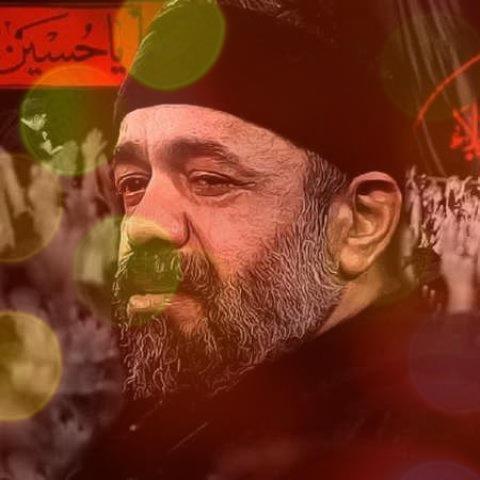 دانلود مداحی تو خیمه ها یکی بی تابه محمود کریمی