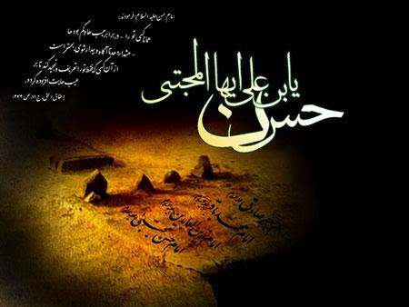 مداحی داداش حسن، چقدر باید عذاب ببینم سید رضا نریمانی