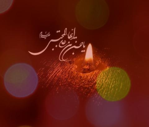دانلود مداحی شهادت امام حسن مجتبی نریمانی