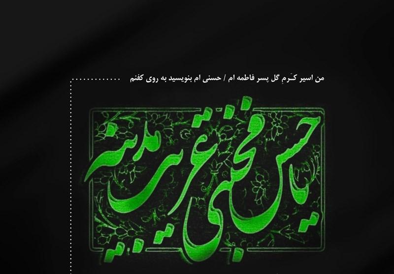 مداحی یک عمره به سلطان صبر و کرم مینازیم سید رضا نریمانی