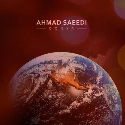 آهنگ دنیا از احمد سعیدی | چقدر بهت گفتم نرو