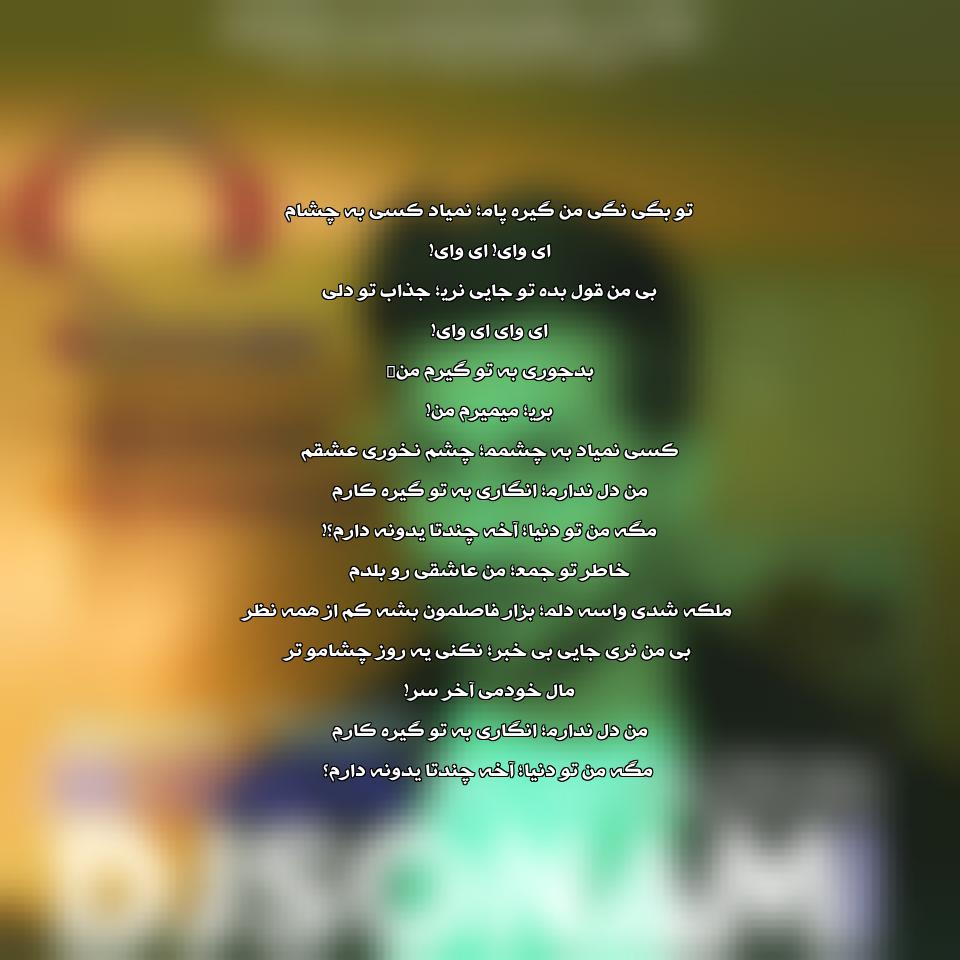 اهنگ حسین منتظری جذاب تو دلی ریمیکس دیجی سونامی