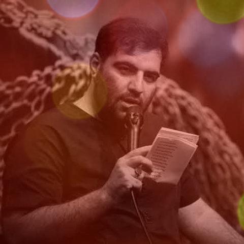 تصور کن اربعین کربلا امیر کرمانشاهی + متن کامل نوحه