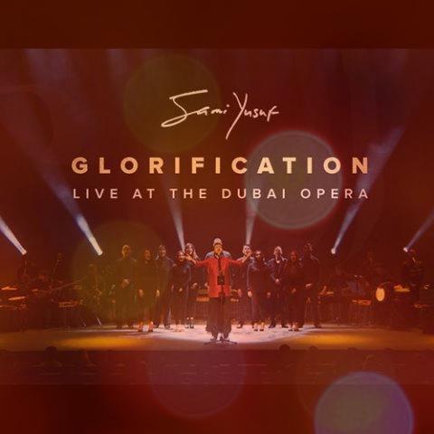 دانلود اهنگ glorification از سامی یوسف + متن کامل و ترجمه فارسی